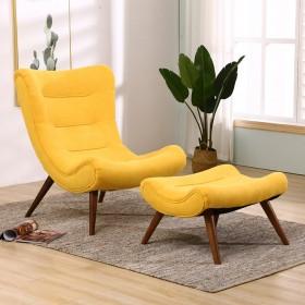 Hardin Lounge Chair and Footstool
