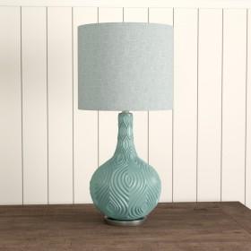 Anciaux 83cm Table Lamp
